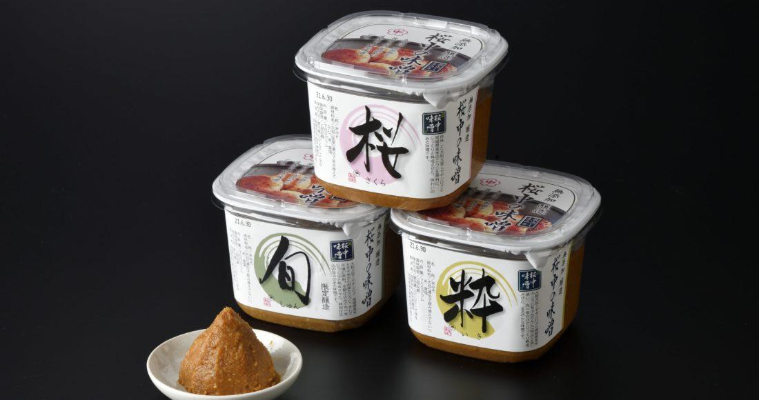 桜中味噌店-2