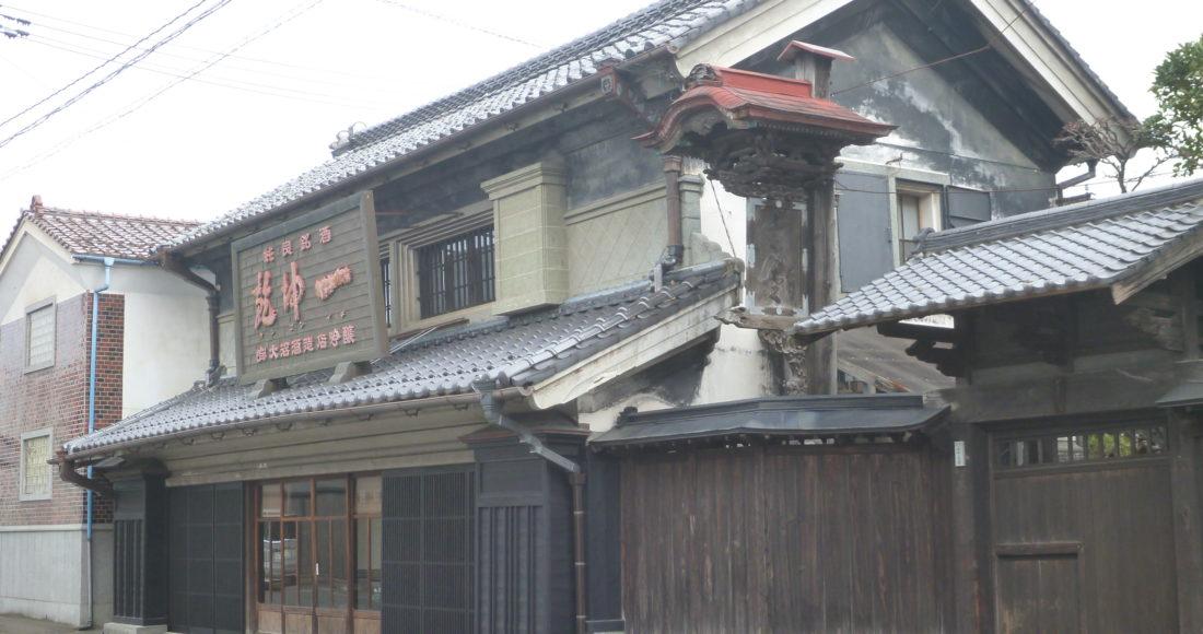 大沼酒造店-2