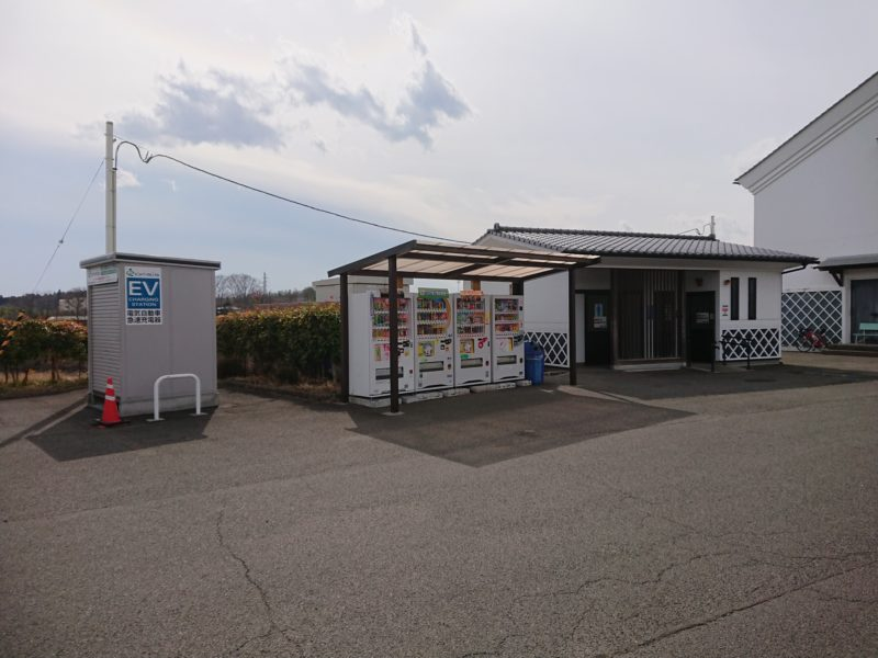 道の駅村田(EV充電器)