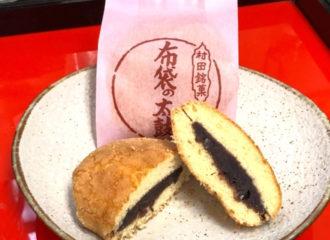 木村屋菓子店-1