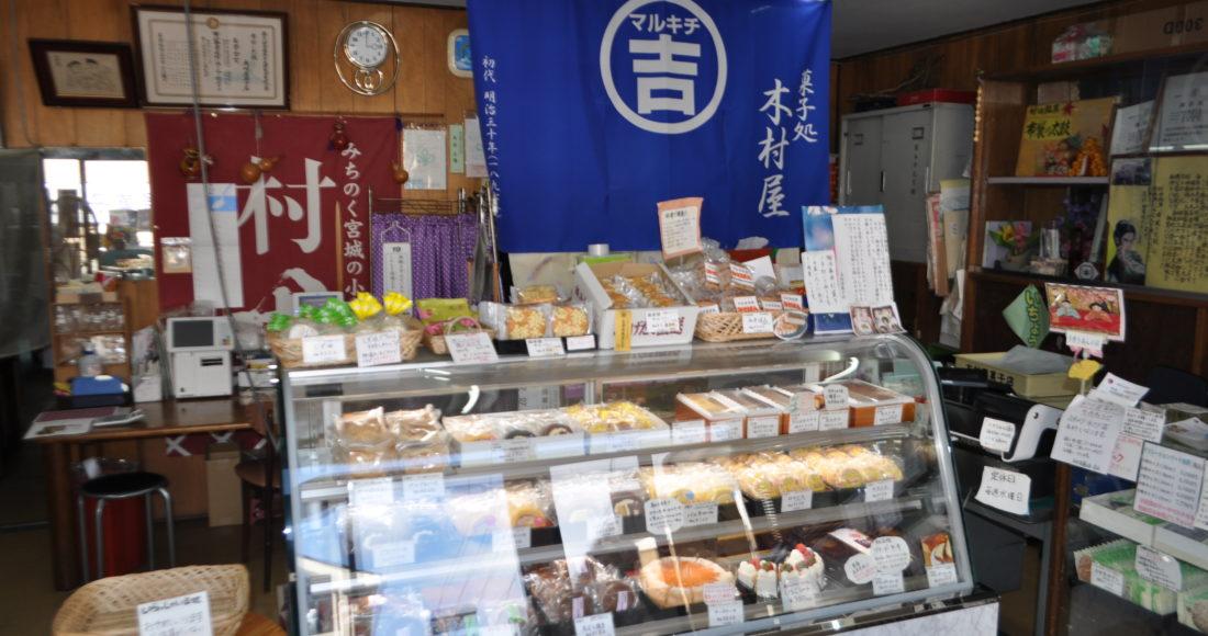 木村屋菓子店-3