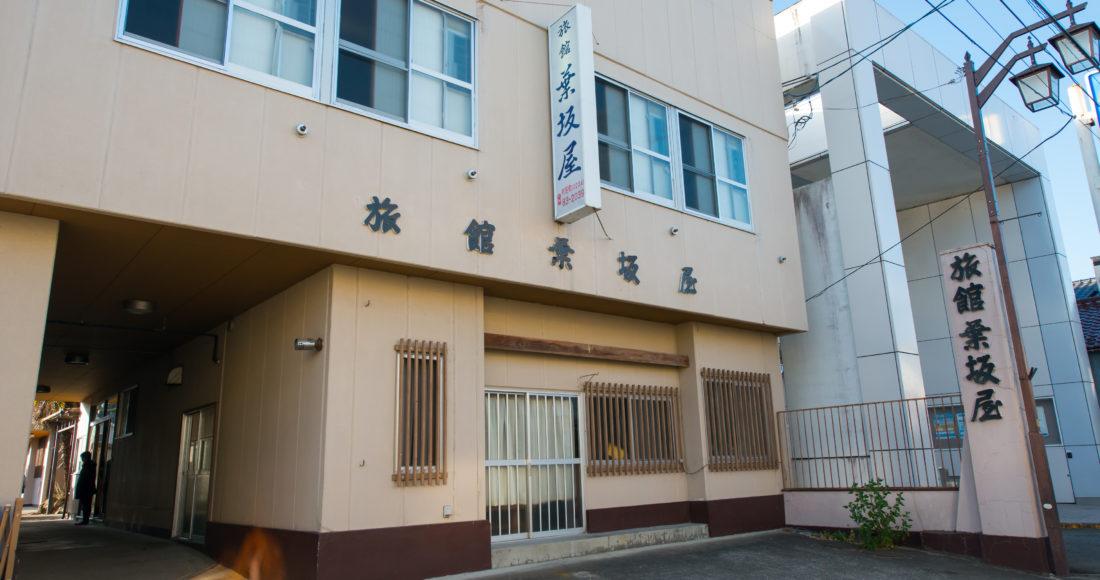 旅館 葉坂屋-1
