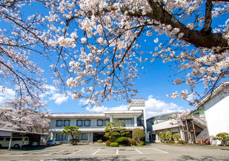 第28回金賞『谷山温泉の春』